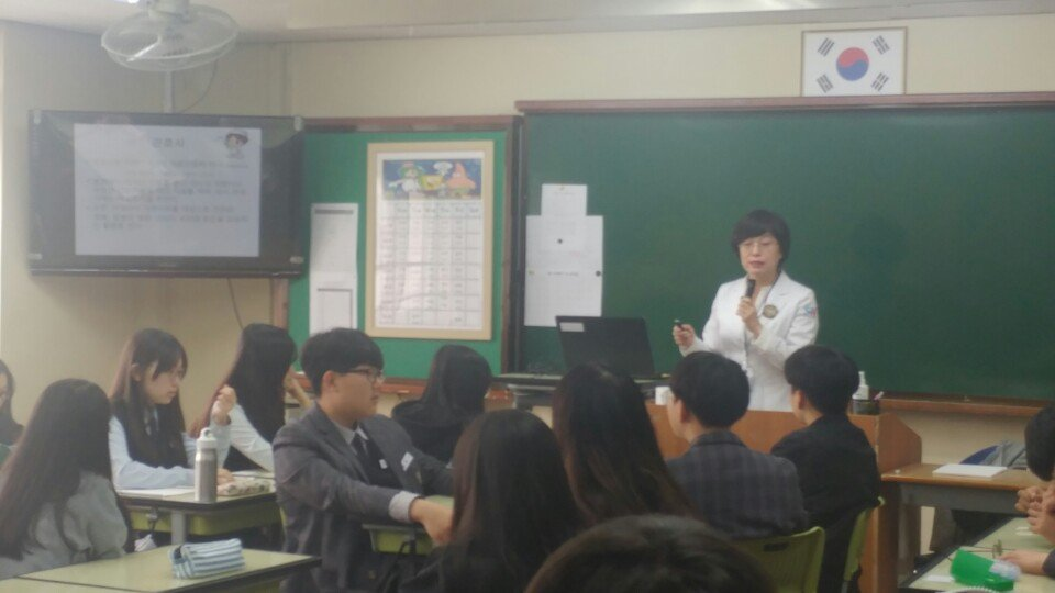 2018학년도 진로탐색 ''전문직업인과의 만남'' 날 행사